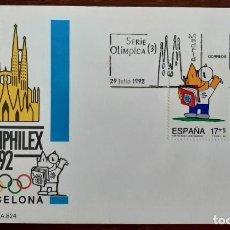 Sellos: MATASELLOS PRIMER DÍA. ESPAÑA 1992. OLYMPHILEX'92. SERIE OLÍMPICA.. Lote 246094335