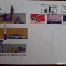 Sellos: MATASELLOS PRIMER DÍA. ESPAÑA 1992. SERIE OLÍMPICA BARCELONA'92. Lote 246094645