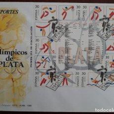 Sellos: MATASELLOS PRIMER DÍA. ESPAÑA 1995. OLIMPIADA BARCELONA'92. Lote 246226095