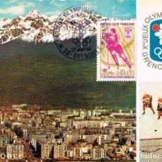 Sellos: FRANCIA IVERT 1544, OLIMPIADA DE INVIERNO DE GRENOBLE: HOCKEY HIELO Y SEDE, TARJETA MÁXIMA 27-1-1968. Lote 246922015