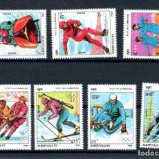 Sellos: CAMBOYA - KAMPUCHEA 1990 IVERT 910/6 *** JUEGOS OLÍMPICOS DE INVIERNO -,ALBERTVILLE 92 - DEPORTES. Lote 246925055