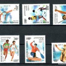 Sellos: CAMBOYA 1994 IVERT 1180/85 *** JUEGOS OLÍMPICOS DE ATLANTA 96 - DEPORTES. Lote 246929375
