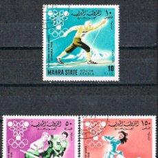 Sellos: MAHRA (YEMEN) 39, JUEGOS OLIMPICOS DE GRENOBLE, USADO, 3 SELLOS. Lote 251378525