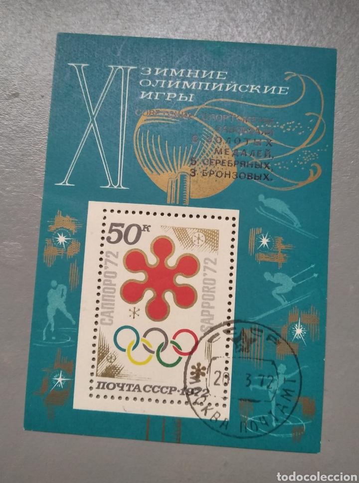 SELLO HOJA BLOQUE JUEGOS OLÍMPICOS RUSIA 1972 (Sellos - Temáticas - Olimpiadas)