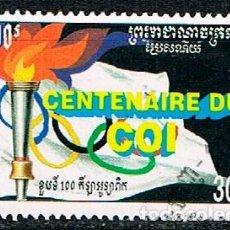 Sellos: CAMBOYA Nº 1455, CENTENARIO DEL COMITE OLIMPICO INTERNACIONAL (COI) NUEVO ***. Lote 252358030