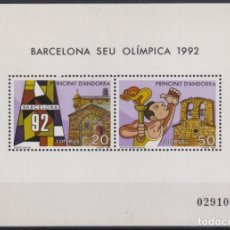 Timbres: F-EX23784 ANDORRA MNH 1992 SHEET SPAIN BARCELONA OLYMPIC GAMES.. Lote 252716995