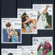 Sellos: LAOS 1990 IVERT 943/8 *** JUEGOS OLÍMPICOS DE BARCELONA (II) - DEPORTES. Lote 252956595