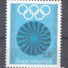 Sellos: YUGOSLAVIA Nº 1311** SEMANA OLÍMPICA. COMPLETA. Lote 253871105