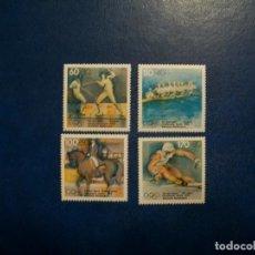 Timbres: LIQUIDACION-ALEMANIA-1992-SERIE COMPLETA EN NUEVO(**MNH)-J.O.BARCELONA'92. Lote 254060605