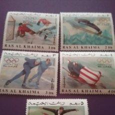 Sellos: SELLO RAS AL KHAIMA MTDO(+/- S. BISAGRA)/1967/JUEGO/OLIMPIADA/INVIERNO/GRENOBLE/FRANCIA/PATINAJE/SAL. Lote 254352215