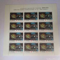 Sellos: 12 SELLOS ESPAÑA PRE OLIMPICA 1991 JUEGOS OLÍMPICOS PLIEGO. Lote 255008780