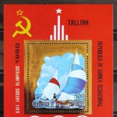 Sellos: G. ECUATORIAL- XXII JUEGOS OLIMPICO DE MOSCU 80 VELEROS TALLINN 8O.. Lote 256115055