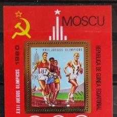 Sellos: JUWGOS OLIMPICOS DE MOSCU 80 - HOJITA BLOQUE DENTADA.. Lote 256121935