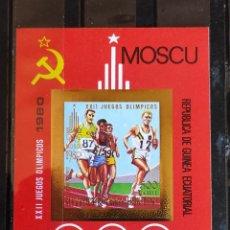 Sellos: G. ECUATORIAL- XXII JUEGOS OLIMPICOS DE MOSCU 80 - HOJA BLOQUE DE LOJO DORADO SIN DENTAR.. Lote 256122330