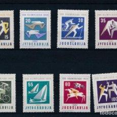 Sellos: YUGOSLAVIA 1960 IVERT 810/7 *** JUEGOS OLÍMPICOS DE ROMA - DEPORTES. Lote 257474760