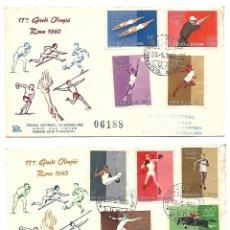 Sellos: JUEGOS OLIMPICOS DE ROMA. 2 SPD. SAN MARINO 1960. Lote 260081120