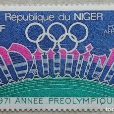 Sellos: 1971. NÍGER. A-149. PRE-JUEGOS OLÍMPICOS DE MUNICH. SERIE COMPLETA. NUEVO.. Lote 262751450