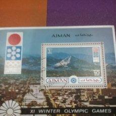 Sellos: HB AJMAN (E.A.U) MTDOS/1971/JUEGOS/OLIMPIADAS/INVIERNO/SAPPORO/JAPON/MONTAÑA/VOLCAN/NATURALEZA/. Lote 262762995