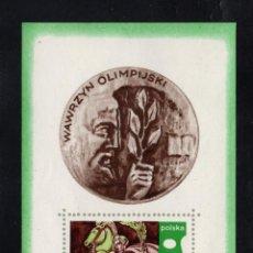 Sellos: POLONIA HB 47** - AÑO 1970 - JUEGOS OLIMPICOS DE MUNICH. Lote 262785950