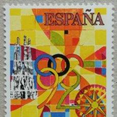Sellos: 1990. ESPAÑA. 3047. DISEÑO INFANTIL ANTE LOS JUEGOS OLÍMPICOS DE 1992. NUEVO.. Lote 262913970