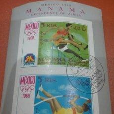 Sellos: HB MANAMA (E.A.U) MTDOS/1968/JUEGOS/OLIMPIADAS/MEXICO/DEPORTE/CARRERA/ABSTACULOS/SALTO/ATLETAS. Lote 263078190
