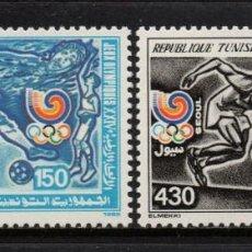 Sellos: TUNEZ 1111/12** - AÑO 1988 - JUEGOS OLIMPICOS DE SEUL. Lote 263563705