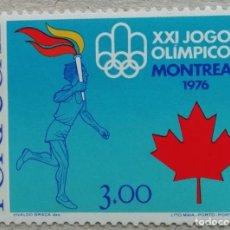 Francobolli: 1976. PORTUGAL. 1299. JUEGOS OLÍMPICOS DE MONTREAL. PORTADOR DE LA ANTORCHA OLÍMPICA. NUEVO.. Lote 263729835