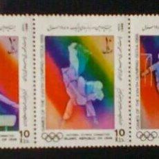 Timbres: OLIMPIADAS DE SEUL 1988 SERIE DE SELLOS NUEVOS DE IRAN. Lote 264526739