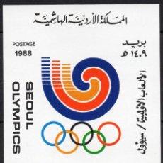 Sellos: JORDANIA/1988/MNH/SC#1339/JUEGOS OLIMPICOS SEOUL 1988 / DEPORTES / HOJA SOUVENIR. Lote 264974224