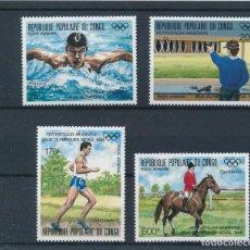 Sellos: CONGO 1988 AÉREO IVERT 381/4 *** JUEGOS OLÍMPICOS DE SEÚL - DEPORTES. Lote 265489599