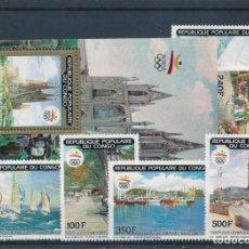 Sellos: CONGO 1990 IVERT 885/8 AÉREO 403/4 Y HB 48 *** JUEGOS OLÍMPICOS DE BARCELONA - DEPORTES. Lote 265490124