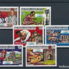 Sellos: MADAGASCAR 1987 IVERT 825/8 Y AÉREO 196/7 *** JUEGOS OLÍMPICOS DE BARCELONA - DEPORTES. Lote 266901789