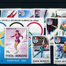 Sellos: RUMANIA 1992 IVERT 3985A/85H Y HB 215 *** JUEGOS OLÍMPICOS DE INVIERNO - ALBETRVILLE - DEPORTES. Lote 266919709