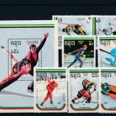 Sellos: CAMBOYA - KAMPUCHEA 1989 IVERT 856A/G Y HB 68A *** DEPORTES - JUEGOS OLIMPICOS INVIERNO ALBERTVILLE. Lote 269063168