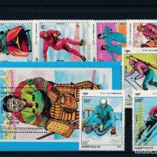 Sellos: CAMBOYA 1990 IVERT 910/6 Y HB 75 *** JUEGOS OLÍMPICOS DE INVIERNO -,ALBERTVILLE 92 - DEPORTES. Lote 269063673