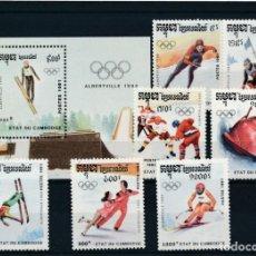Sellos: CAMBOYA 1991 IVERT 995/1001 Y HB 84 *** JUEGOS OLIMPICOS DE INVIERNO EN ALBERTVILLE - DEPORTES. Lote 269065673