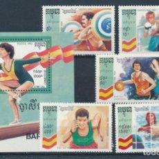 Sellos: CAMBOYA 1992 IVERT 1081/5 Y HB 96 *** JUEGOS OLÍMPICOS DE BARCELONA - DEPORTES. Lote 269066328