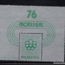 Sellos: POLONIA HB 67** - AÑO 1975 - JUEGOS OLÍMPICOS DE MONTREAL. Lote 269166568