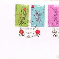 Sellos: ISRAEL IVERT Nº 255/8, JUEGOS OLIMPICOS DE TOKIO, PRIMER DIA DE 24-6-1964, SELLOS CON TAB. Lote 269849038