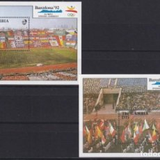 Sellos: F-EX24837 GAMBIA MNH 1992 OLYMPIC GAMES BARCELONA ´92 STADIUM OPENING CEREMONY. Lote 270229253