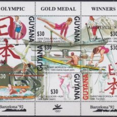 Sellos: F-EX23996 GUYANA MNH 1992 OLYMPIC GAMES BARCELONA ´92 WINNER ATHLETISM FENCING. Lote 270229268