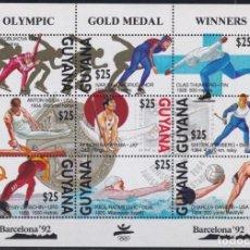 Sellos: F-EX23995 GUYANA MNH 1992 OLYMPIC BARCELONA ´92 WINNER ALBERTVILLE ATHLETISM. Lote 270229283