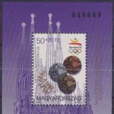 Sellos: F-EX24848 HUNGARY MNH 1992 OLYMPIC BARCELONA ´92 HOLLY FAMILY GAUDI. Lote 270229288