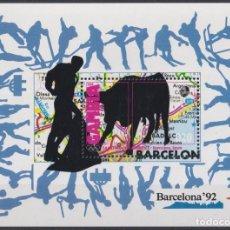 Sellos: F-EX24836 GAMBIA MNH 1992 OLYMPIC GAMES BARCELONA ´92 TOREO TOROS. Lote 270229298