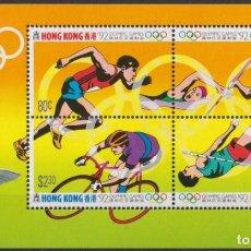 Sellos: F-EX24851 HONG KONG CHINA MNH 1992 OLYMPIC BARCELONA CYCLING ATHLETISM GYMNASTICS. Lote 270229308