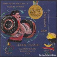 Sellos: F-EX24866 MOLDAVIA MNH 1992 OLYMPIC BARCELONA ´92 HALTEROFILIA WEIGHTLIFTING.. Lote 270229313