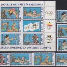 Sellos: F-EX24801 MOLDAVIA MNH 1992 OLYMPIC BARCELONA ´92 ATHLETISM GYMNASTICS.. Lote 270229328
