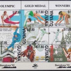 Sellos: F-EX23998 GUYANA MNH 1992 OLYMPIC BARCELONA ´92 WINNER ALBERTVILLE GYMNASTICS. Lote 270229338