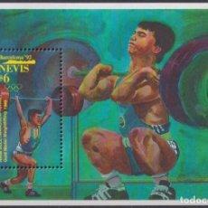 Sellos: F-EX24881 NEVIS MNH 1992 OLYMPIC BARCELONA ´92 WEIGHTLIFTING NIAM SULEYMANOGLU.. Lote 270229343
