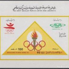 Sellos: F-EX24858 LIBIA LIBYA MNH 1992 OLYMPIC BARCELONA ´92 FLAME. Lote 270229363